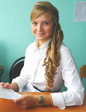 Батова Наталья Сергеевна преподаватель кафедры