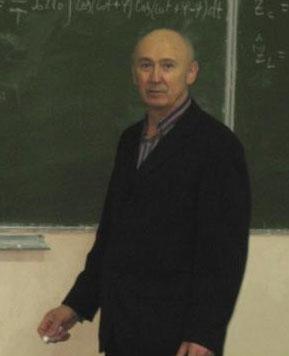 Панасенко Адольф Григорьевич – профессор кафедры, к.ф.-м. н., доцент