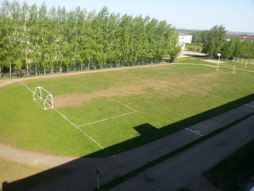 Стадион-нгиэу